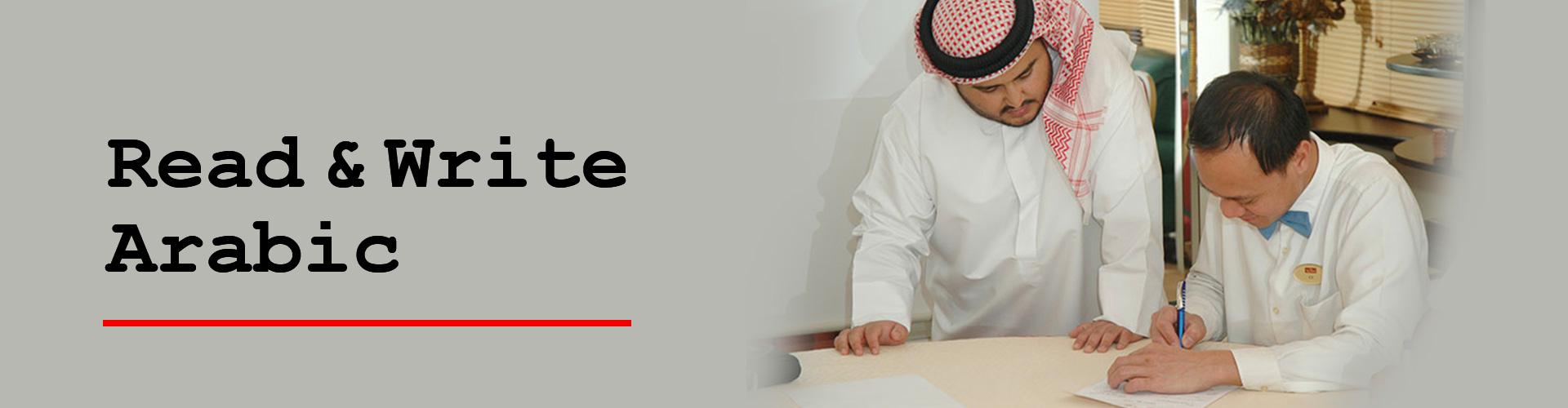 Arabic Read & Write classes