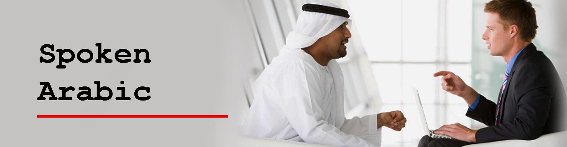 Learn & speak Arabic in 24 Hrs